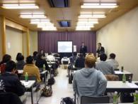 ロケ支援セミナーの様子(2014年1月)