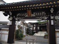 萬福寺アイキャッチDSCN6583_R