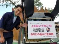 木村アナ写真